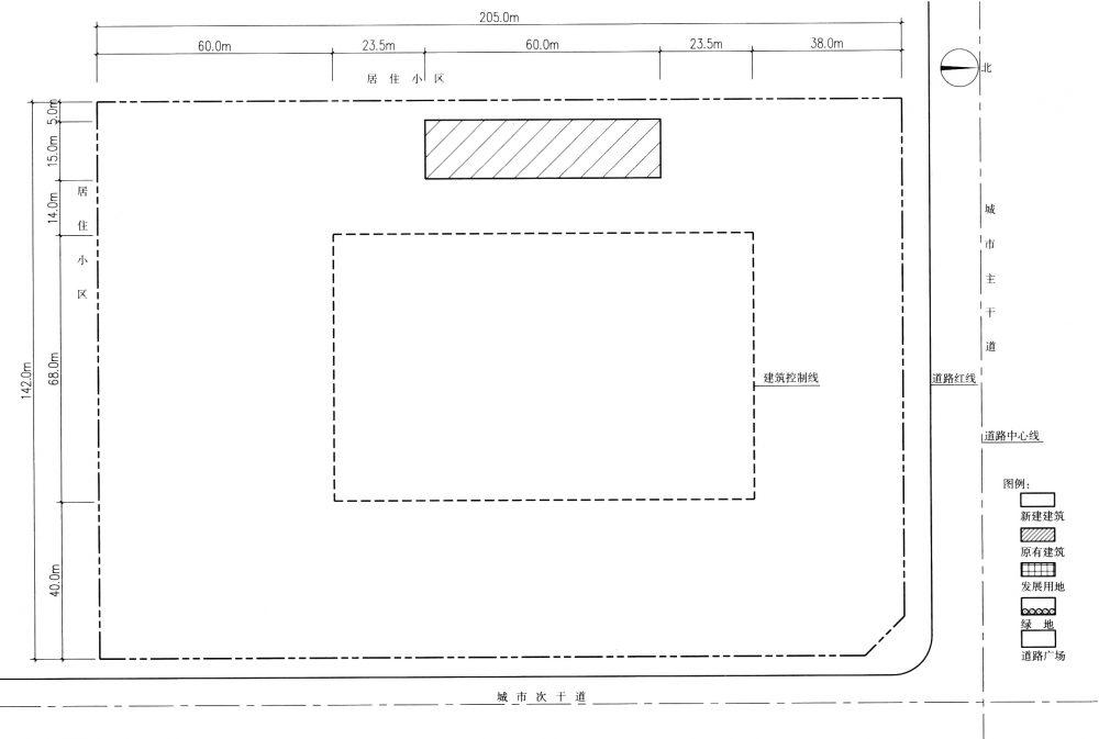 建筑方案设计(作图题)2011年真题