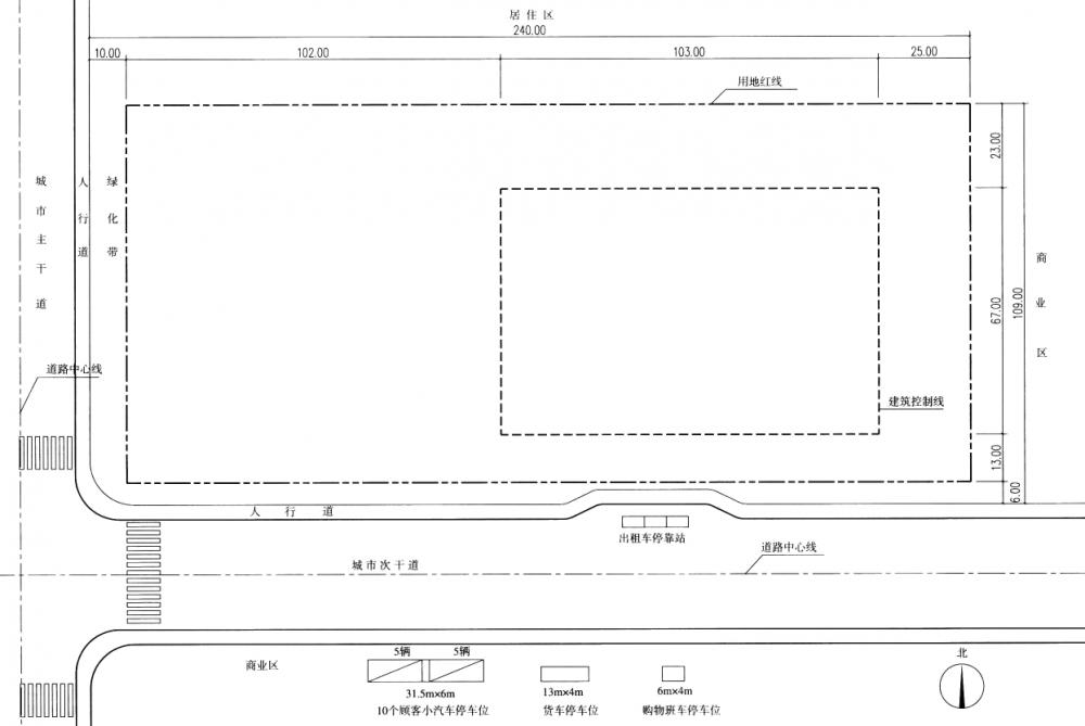 建筑方案设计(作图题)2013年真题